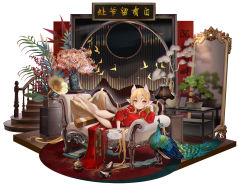 1girl, animal ears, bangs, bare legs, barefoot, bird, black footwear, blonde hair, bonsai, breasts, carpet, chinese clothes, collared shirt, commentary request, couch, cushion, eyebrows visible through hair, head rest, highres, holding, long hair, long sleeves, looking at viewer, lying, mirror, moyamoya (moya11158375), on couch, on side, original, peacock, pelvic curtain, phonograph, plant, potted plant, red shirt, shirt, shoes removed, sidelocks, small breasts, smile, solo, tangzhuang, very long hair, wide shot, yellow eyes