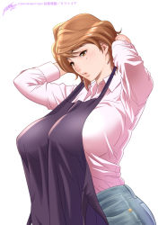 1girl, 2021, :o, apron, artist name, breasts, brown eyes, brown hair, collared shirt, cropped legs, denim, denim jeans, eyebrows behind hair, huge breasts, jeans, looking down, makeup, matching hair/eyes, mature, mole, mole under eye, open mouth, original, pants, pink shirt, shirt, short hair, signature, simple background, solo, tatsunami youtoku, thick lips, white background