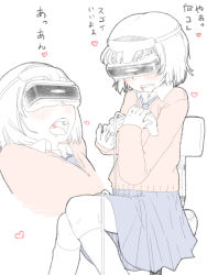Rule 34   1girl, blue skirt, blush, cable, chair, controller, japanese text, joystick, multiple views, necktie, orgasm, pink sweater, saliva, school uniform, short hair, simple background, sitting, sketch, skirt, sweater, tisato, translation request, virtual reality, white background