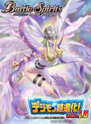1girl, angel wings, angewomon, artist name, asymmetrical clothes, bare shoulders, battle spirits, belt, black belt, blonde hair, bodysuit, breasts, commentary request, company name, copyright name, covered eyes, crimson (cxrss377), digimoji, digimon, digimon (creature), elbow gloves, english text, facing to the side, falling feathers, feathers, full body, gloves, hagoromo, helmet, light smile, logo, long hair, multiple wings, o-ring, official art, parted lips, pink feathers, shawl, single glove, solo, thigh strap, very long hair, white bodysuit, white gloves, winged helmet, wings, wrist wings