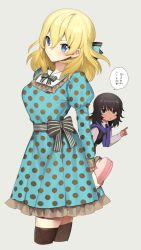 2girls, andou (girls und panzer), bangs, bc freedom school uniform, black border, black dress, black hair, black legwear, black neckwear, blonde hair, blue bow, blue dress, blue eyes, blue neckwear, border, bow, bowtie, box, brown eyes, closed mouth, collared dress, commentary, cropped legs, dark skin, dress, dress shirt, frilled dress, frills, frown, gift, girls und panzer, girls und panzer senshadou daisakusen!, grey background, hair bow, heart-shaped box, holding, holding gift, juliet sleeves, long sleeves, looking at viewer, medium hair, messy hair, multiple girls, necktie, object behind back, official alternate costume, open mouth, oshida (girls und panzer), peeking out, pinafore dress, pleated dress, pointing, polka dot, polka dot dress, puffy sleeves, school uniform, shirt, short dress, simple background, standing, sweatdrop, sweater around neck, tan3charge, thighhighs, translated, tsundere, valentine, white shirt, wing collar