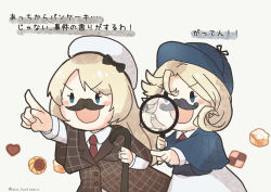 2girls, alternate costume, ane hoshimaru, blonde hair, blue eyes, cane, capelet, cookie, detective, facial hair, fake facial hair, fake mustache, food, hat, jacket, janus (kancolle), jervis (kancolle), kantai collection, long hair, long sleeves, magnifying glass, multiple girls, mustache, necktie, open mouth, red neckwear, short hair, simple background, translation request, twitter username, white headwear