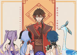 1other, 2boys, 3girls, ahoge, angpao, arm tattoo, armor, asymmetrical clothes, bangs, bare shoulders, bird, black hair, blue hair, brown hair, chinese text, cloud retainer, crane (animal), detached sleeves, earrings, english text, eyeliner, formal, ganyu (genshin impact), genshin impact, goat horns, gradient hair, green hair, hair between eyes, hair cones, hair ornament, holding, horns, jacket, jewelry, keqing (genshin impact), kuurimuart, long hair, long sleeves, looking at viewer, makeup, male focus, multicolored hair, multiple boys, multiple girls, open mouth, ponytail, purple hair, purple headwear, qiqi (genshin impact), shoulder armor, shoulder pads, shoulder spikes, simple background, single bare shoulder, single earring, spikes, tassel, tassel earrings, tattoo, translated, twintails, two-tone hair, white background, xiao (genshin impact), yellow eyes, zhongli (genshin impact)