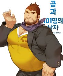 1boy, bandanna, bara, brown hair, bulge, character request, check copyright, copyright request, erect nipples, facial hair, gomtang, grey jacket, grey pants, jacket, korean text, large pectorals, long sideburns, looking at viewer, male cleavage, male focus, mature male, muscular, muscular male, mutton chops, original, pants, shirt, short hair, sideburns, solo, stubble, translation request, v-neck, yellow shirt