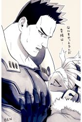 2boys, armor, ben (ahan uhun 345), between pecs, blue theme, boku no hero academia, couple, eye contact, facial hair, feathered wings, gloves, grabbing, hawks (boku no hero academia), head between pecs, headphones, highres, large pectorals, looking at another, male focus, mature male, monochrome, multiple boys, muscular, muscular male, pauldrons, pectoral grab, pectorals, red wings, scar, scar across eye, short hair, shoulder armor, sideburns, spiked hair, stubble, sweatdrop, todoroki enji, translation request, upper body, wide-eyed, wings, yaoi