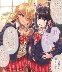 2girls, absurdres, black hair, bow, bowtie, chalkboard, classroom, collared shirt, commentary, curtains, desk, drill hair, earrings, eyebrows visible through hair, gyaru, hands on hips, highres, himekawa (shashaki), indoors, jacket, jewelry, kinjyou (shashaki), kogal, leaning on person, light particles, lightning bolt earrings, looking at viewer, loose bowtie, loose clothes, loose neckwear, loose shirt, mole, mole under eye, multicolored hair, multiple earrings, multiple girls, one eye closed, original, pink hair, pov, purple eyes, school desk, school uniform, scrunchie, shashaki, shirt, skirt, surprised, translation request, twin drills, twintails, two-tone hair, window