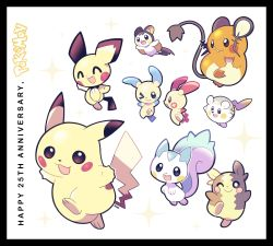 :3, :d, anniversary, artsy-rc, character request, commentary, copyright name, creatures (company), english commentary, game freak, gen 1 pokemon, gen 2 pokemon, gen 3 pokemon, gen 7 pokemon, gen 8 pokemon, highres, logo, minun, morpeko, morpeko (full), nintendo, no humans, open mouth, pichu, pikachu, plusle, pokemon, pokemon (creature), smile, sparkle, togedemaru, trait connection