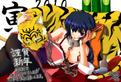 Rule 34   1girl, alcohol, animal, animal ears, aquaplus, bangs, black stripes, blue eyes, blue hair, bottle, bra, braid, breasts, chains, cleavage, collar, fan, fur, hand on another's head, hand on face, holding, holding fan, japanese clothes, karura (utawarerumono), kimono, large breasts, long hair, looking down, lying, open clothes, open kimono, open mouth, panties, pantyshot, headpat, pillow, plate, sake, sake bottle, signature, tail, tiger, tiger ears, tiger tail, tights, tongue, tongue out, underwear, utawarerumono, yellow eyes