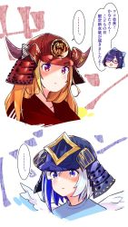 ..., 3girls, alternate costume, alternate headwear, amane kanata, angel, angel wings, armor, asymmetrical hair, bangs, black-framed eyewear, blonde hair, blue bow, blue eyes, blue hair, blue headwear, blue shirt, blue wings, blush, bob cut, bow, closed mouth, collarbone, colored inner hair, commentary request, cropped shoulders, diagonal-striped bow, dragon girl, dragon horns, emblem, eyebrows visible through hat, eyes closed, eyes visible through hair, glasses, gradient, gradient wings, hair bow, hair over one eye, helmet, highlights, highres, hololive, hood, hooded track jacket, horn bow, horns, horns through headwear, jacket, japanese armor, kabuto, kiryu coco, long hair, looking to the side, multicolored, multicolored eyes, multicolored hair, multicolored wings, multiple girls, official alternate costume, open mouth, orange hair, pp tenshi t-shirt, purple eyes, red eyes, red headwear, red jacket, ryoushi chicken soup grass big chungus, shirt, short hair, silver hair, simple background, slit pupils, speech bubble, spoken ellipsis, star halo, streaked hair, striped, striped bow, symbol commentary, track jacket, translation request, virtual youtuber, white background, white wings, wings, yuujin a (hololive), yuyaiyaui