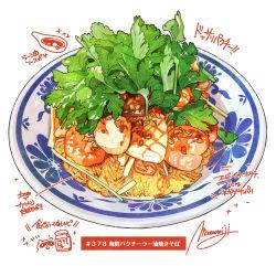 bowl, food, food focus, garnish, highres, meat, momiji mao, no humans, noodles, original, realistic, seafood, signature, simple background, sparkle, still life, translation request, vegetable, white background