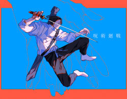 1boy, bags under eyes, black hair, black pants, holding, holding sword, holding weapon, jujutsu kaisen, katana, looking away, okkotsu yuuta, pants, shirt, sword, weapon, white shirt