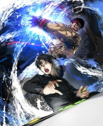 2boys, abs, black hair, blood, blood on face, character request, dougi, energy beam, headband, highres, large pectorals, male focus, motion blur, multiple boys, muscular, muscular male, nipples, nishiide kengorou, pants, ryu (street fighter), shirtless, short hair, spiked hair, stomach, street fighter, veins, white pants