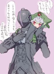 1boy, 1girl, ascot, bangs, black coat, black gloves, black shirt, blush, bondrewd, carrying, chikichi, child, closed mouth, coat, colored inner hair, father and daughter, gem, gloves, green gloves, green hair, green headwear, grey hair, grey neckwear, hands up, happy, hat, helmet, japanese text, long sleeves, made in abyss, multicolored hair, neon trim, piggyback, pink background, pouch, prushka, red eyes, ruby (gemstone), shirt, short hair, simple background, smile, speech bubble, standing, swept bangs, talking, text focus, translation request, two-tone hair, upper body
