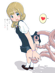 Rule 34   !, 1girl, ass, bestiality, blonde hair, blush, bracelet, dress, dress lift, eyebrows visible through hair, eyelashes, heart, japanese text, jewelry, looking at another, looking back, no panties, open mouth, school uniform, shadow, simple background, tentacle, tisato, white background, yellow eyes