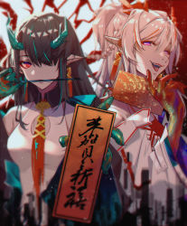 2girls, absurdres, arknights, chinese text, coat, dusk (arknights), earrings, hair over one eye, highres, horns, huge filesize, jewelry, lixian, looking at viewer, multicolored hair, multiple girls, necktie, nian (arknights), pointy ears, purple eyes, red eyes, siblings, sisters, strapless, streaked hair, tongue, tongue out, tubetop, white hair