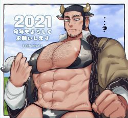 Rule 34   1boy, 2021, ?, abs, ainu clothes, alternate costume, alternate pectoral size, animal ears, animal print, bara, black eyes, black hair, bra, bulge, buzz cut, chest hair, chinese zodiac, cow boy, cow ears, cow horns, cow print, cow tail, crossdressing, erect nipples, facial hair, golden kamuy, hairy, happy new year, highres, horns, huge nipples, japanese clothes, ka ji, kimono, large pectorals, long sideburns, male cleavage, male focus, mature male, muscular, muscular male, navel, navel hair, new year, nipple slip, nipples, open clothes, open kimono, panties, print bra, print panties, short hair, sideburns, solo, stomach, stubble, sweatdrop, tail, tail grab, tanigaki genjirou, thick eyebrows, translation request, underwear, very short hair, year of the ox