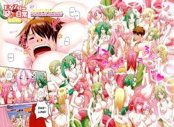 Rule 34 | bisexual, breasts, group sex, lamia, large breasts, medium breasts, monster girl, monster musume no iru nichijou, nipples, orgy, small breasts, yuri