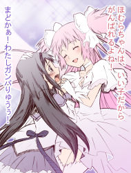 2girls, akemi homura, black hair, capelet, choker, collarbone, crying, crying with eyes open, dress, eyebrows visible through hair, eyes closed, facing viewer, furrowed eyebrows, gloves, grey capelet, hair ribbon, hairband, halftone, halftone background, hand holding, hand on another's head, happy, hikari (mitsu honey), interlocked fingers, kaname madoka, layered dress, legs together, light blush, long hair, long sleeves, looking at another, mahou shoujo madoka magica, multiple girls, pink hair, purple background, purple skirt, ribbon, sad, skirt, smile, sparkle, sparkle background, tears, thighhighs, translation request, two side up, ultimate madoka, very long hair, wavy mouth, white choker, white dress, white gloves, white legwear, white ribbon, wide sleeves, wings, zettai ryouiki
