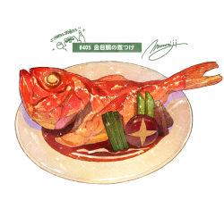 food, food focus, fried fish, highres, meat, momiji mao, mushroom, no humans, original, plate, realistic, sauce, seafood, signature, simple background, sparkle, still life, translation request, vegetable, white background