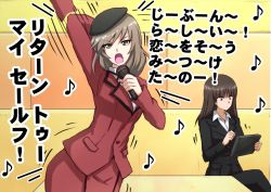 2girls, afterimage, angry, arm behind head, arm up, bangs, beret, black headwear, black jacket, black neckwear, blunt bangs, brown hair, commentary, constricted pupils, dress shirt, eighth note, english text, eyebrows visible through hair, formal, frown, girls und panzer, hat, high collar, highres, holding, holding microphone, holding tablet pc, indoors, jacket, karaoke, long hair, long skirt, long sleeves, looking at viewer, microphone, motion lines, multiple girls, music, musical note, neck ribbon, nishizumi shiho, no mouth, notice lines, omachi (slabco), open mouth, pant suit, red jacket, red skirt, ribbon, shimada chiyo, shirt, singing, sitting, skirt, skirt suit, standing, straight hair, suit, table, tablet pc, translated, v-shaped eyebrows, white shirt, wing collar
