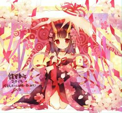 1girl, 2019, black hair, blush, character request, cherry blossoms, collarbone, eyebrows visible through hair, flower, hair flower, hair ornament, hibi89, holding, holding umbrella, horns, japanese clothes, kimono, kneeling, looking at viewer, merc storia, off shoulder, oni, oni horns, red eyes, short hair, skin-covered horns, smile, solo, umbrella
