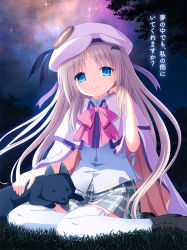 1girl, bat hair ornament, black footwear, blue eyes, boots, bow, brown hair, buttons, cape, capelet, dog, grey skirt, hair ornament, hairclip, hand in hair, hat, highres, kud wafter, large buttons, little busters!, long hair, looking at viewer, na-ga, night, night sky, noumi kudryavka, official art, outdoors, pink bow, plaid, plaid skirt, school uniform, shirt, sitting, skirt, sky, smile, star (sky), starry sky, thighhighs, white cape, white capelet, white headwear, white legwear, white shirt