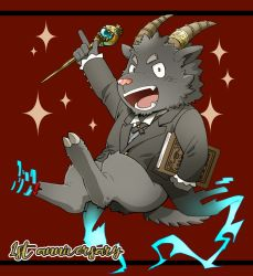 1boy, book, carrying under arm, creature, ezaki papiko, formal, full body, furry, goat boy, goat tail, grey fur, highres, holding, holding book, holding staff, horns, male focus, salomon (tokyo after school summoners), short hair, solo, sparkle, staff, suit, tokyo houkago summoners